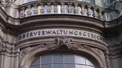 Eingangsportal OVG Berlin-Brandenburg